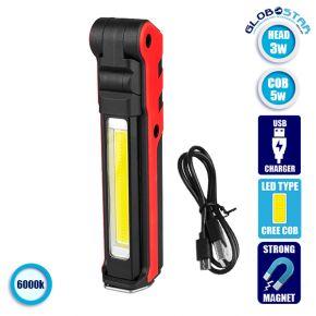 Φορητός Φακός Εργασίας LED Slim Επαναφορτιζόμενος με Μπαταρίες Διπλό Φωτισμό στο Πάνω Μέρος 3 Watt και Πλαϊνό COB 5 Watt GloboStar 07038