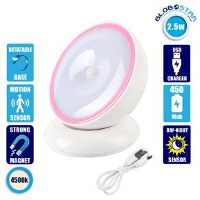 Επαναφορτιζόμενο Φωτιστικό Νυκτός Μπαταρίας LED με Ανιχνευτή Κίνησης και Αισθητήρα Μέρας Νύχτας Ροζ GloboStar 07041