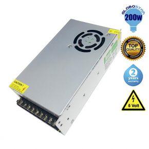 Τροφοδοτικό Globostar 200 Watt 5 Volt DC Ρυθμιζόμενο