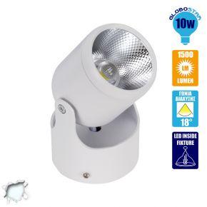 LED Φωτιστικό Spot Οροφής με Σπαστή Βάση White Body 10 Watt Ψυχρό Λευκό