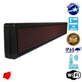 Αδιάβροχη Κυλιόμενη Επιγραφή LED WiFi Κόκκινη Μονής Όψης 168x20cm