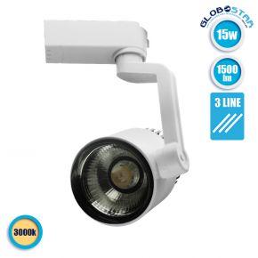 Διφασικό Bridgelux COB LED Φωτιστικό Σποτ Ράγας 15W 230V 1500lm 24° Θερμό Λευκό 3000k GloboStar 93080
