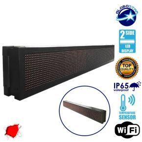 Αδιάβροχη Κυλιόμενη Επιγραφή LED WiFi Κόκκινη Διπλής Όψης 168x20cm