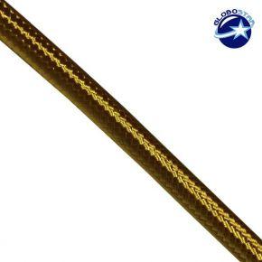 Υφασμάτινο Καλώδιο 2x0.75 Χρυσό