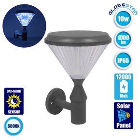 Αυτόνομο Αδιάβροχο IP65 Ηλιακό Φωτοβολταϊκό Φωτιστικό Τοίχου 26x37x26cm LED 10W με Αισθητήρα Νυχτός Ψυχρό Λευκό 6000k GloboStar 12125