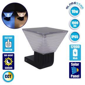 Αυτόνομο Αδιάβροχο IP65 Ηλιακό Φωτοβολταϊκό Φωτιστικό Τοίχου CCT 20x20x24cm LED 10W με Αισθητήρα Νυχτός Ψυχρό Λευκό 6000k & Θερμό Λευκό GloboStar 12127