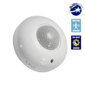 Αισθητήρας Κίνησης Οροφής 360 Μοίρες 6A 230v Λευκός