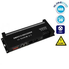 LED DMX 512 RGB Controller 30 Channels 9V - 12V - 24V DC 540W - 720W - 1440W 60 Ampere GloboStar 15143