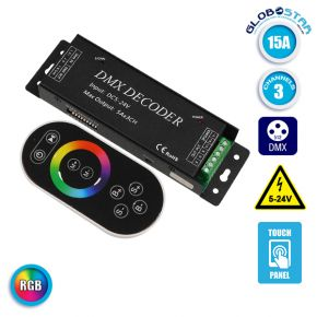 Ασύρματος LED RGB RF 2.4G DMX512 Controller 3 Channels 5V - 12V - 24V DC 75W - 180W - 360W GloboStar 15144