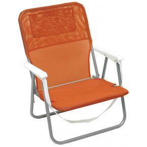 Campus Καρέκλα Παραλίας Με Μπράτσα Μεταλλική Πορτοκαλί
