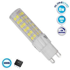 Λάμπα LED G9 8W 230V 800lm 320° Ψυχρό Λευκό 6000k Dimmable GloboStar 55760