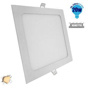 Πάνελ PL LED Οροφής Χωνευτό Τετράγωνο Globostar 20 Watt 230v Θερμό