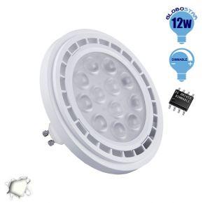 Λαμπτήρας LED AR111 GU10 Globostar 36 Μοίρες 12 Watt 230v Ημέρας Dimmable