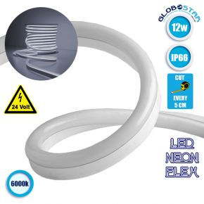 NEON FLEX LED Λευκή 1m 12W/m 24V 120 SMD/m 2835 SMD 980lm/m 120° Αδιάβροχη IP66 Ψυχρό Λευκό 6000k Dimmable GloboStar 22618