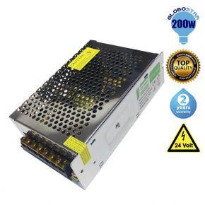 Τροφοδοτικό Globostar 200 Watt 24 Volt DC Ρυθμιζόμενο