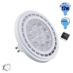 Λαμπτήρας LED AR111 GU10 Globostar 36 Μοίρες 12 Watt 230v Ψυχρό Dimmable