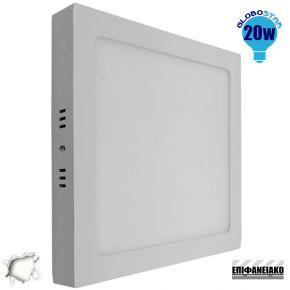 Πάνελ PL LED Οροφής Εξωτερικό Τετράγωνο Globostar 20 Watt 230v Ημέρας