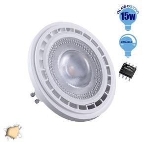 Λαμπτήρας LED AR111 GU10 Globostar 12 Μοίρες 15 Watt 230v Θερμό Dimmable