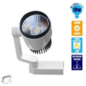 LED Φωτιστικό Spot Ράγας 10 Watt Λευκό Ημέρας