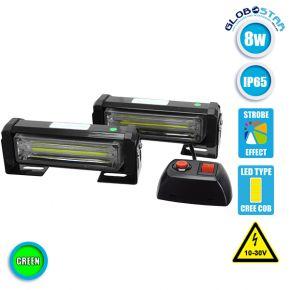 Φώτα Ασφαλείας Security LED 2 x COB LIGHT 8W 10-30V IP65 Πράσινο Εξωτερικά GloboStar 34305