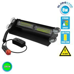 Φώτα Αφαλείας Security LED 2 x COB LIGHT 8W 10-30V Πράσινο για Παρμπρίζ με Βεντούζα GloboStar 34317