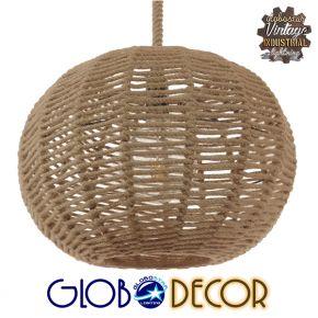 GloboStar® CAPRI 01331 Vintage Κρεμαστό Φωτιστικό Οροφής Μονόφωτο Πλέγμα με Μπεζ Σχοινί Φ42 x Υ34cm