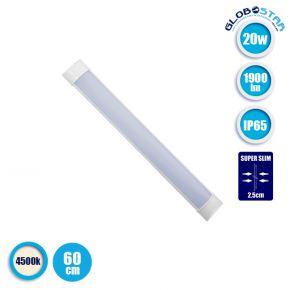 LED Γραμμικό Φωτιστικό 60cm Τύπου T8 Πρισματικού Φωτισμού 20W 230V 1900lm 180° Αδιάβροχο IP65 Φυσικό Λευκό 4500k GloboStar 40010