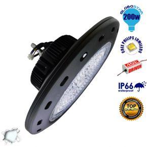Κρεμαστό Φωτιστικό High Bay Οροφής UFO 200 Watt Ψυχρό Λευκό