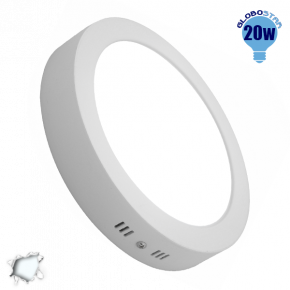 Πάνελ PL LED Οροφής Εξωτερικό Globostar 20 Watt 230v Ψυχρό