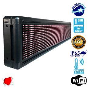 Αδιάβροχη Κυλιόμενη Επιγραφή LED WiFi Κόκκινη Μονής Όψης 100x20cm