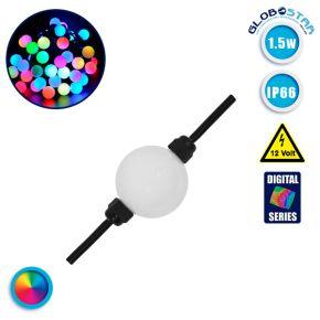 20 Τεμάχια x LED Magic Digital Μπάλες Φ5 CM RGBW 1.5W 12V GloboStar 30543
