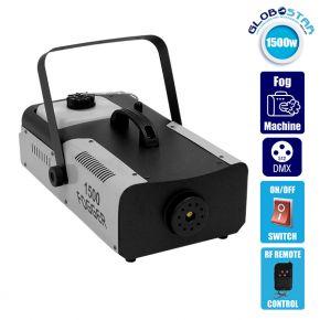 Επαγγελματική Μηχανή Καπνού DMX512 1500W 230V 2.3L με Ασύρματο Χειριστήριο GloboStar 51145