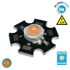 Υψηλής Ισχύος Star LED High Power 5W 3.2V Πορτοκαλί GloboStar 47046