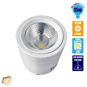LED Φωτιστικό Spot οροφής Down Light 15 Watt Θερμό Λευκό