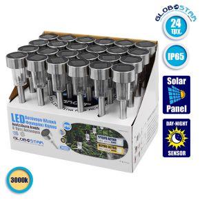 Σετ 24 τεμάχια Αυτόνομα Αδιάβροχα IP65 Ηλιακά Φωτοβολταϊκά Φανάρια Κήπου LED Θερμό Λευκό 3000k GloboStar 50009-24