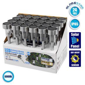 Σετ 24 τεμάχια Αυτόνομα Αδιάβροχα IP65 Ηλιακά Φωτοβολταϊκά Φανάρια Κήπου LED Ψυχρό Λευκό 6000k GloboStar 50010-24