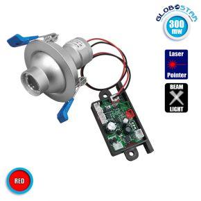 Επαγγελματικό Χωνευτό Προβολάκι Laser 2° 300Mw 650Nm Φ7cm 12V Κόκκινο GloboStar 51139