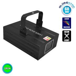 Επαγγελματικό Laser Projector 60Mw 532Nm 20W 230V 1° Πράσινο GloboStar 51141