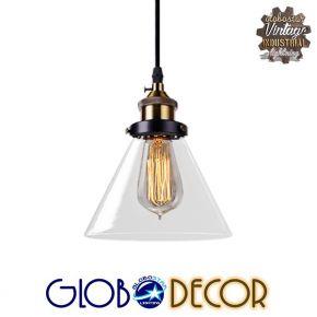 Vintage Γυάλινο Φωτιστικό Οροφής Globostar Cone 1XE27 και Ανάρτηση Καλωδίου
