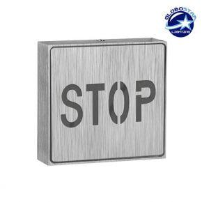Φωτιστικό LED Σήμανσης Αλουμινίου Stop