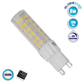 Λάμπα LED G9 8W 230V 780lm 320° Φυσικό Λευκό 4500k Dimmable GloboStar 55761