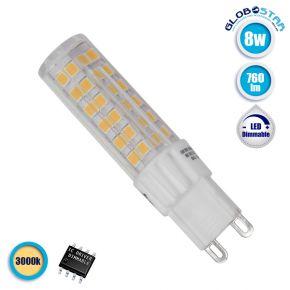 Λάμπα LED G9 8W 230V 760lm 320° Θερμό Λευκό 3000k Dimmable GloboStar 55762