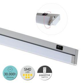 SL LED Γραμμικό Φωτιστικό 10W T5 60cm SMD με διακόπτη