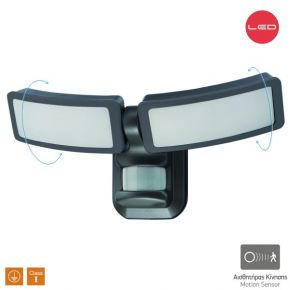 SL Φωτιστικό LED 27W Motion Sensor IP44 Black