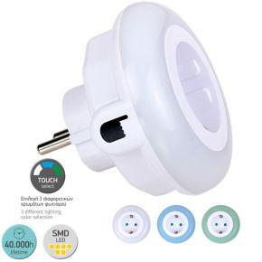 SL LED Φωτιστικό Ασφαλείας Μπρίζα με Αισθητήρα Μέρας Νύχτας