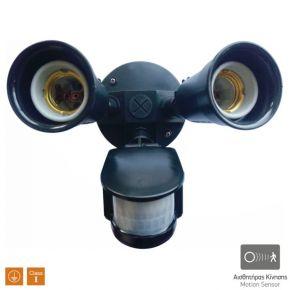 SL Φωτιστικό LED Motion Sensor E27 IP44 Black