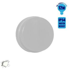 LED Panel Οροφής Πλαφονιέρα 12W 230V 1010lm 180° Αδιάβροχο IP54 Φυσικό Λευκό 4500k GloboStar 05562