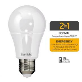 SL LED Λάμπα 8W Ασφαλείας E27 A60 IP20