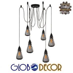 Vintage Industrial Μεταλλικό Μαύρο Φωτιστικό Οροφής Globostar Πλέγμα Αβοκάντο 6XE27 Με Ανάρτηση Καλωδίου