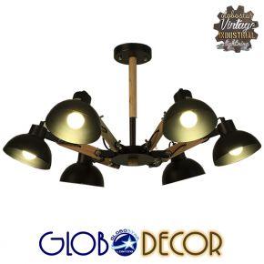 Vintage Κρεμαστο Ξύλινο Φωτιστικό με Μεταλλικές Κινούμενες Καμπάνες Oldschool Globostar Μαύρο Ματ 6XE27